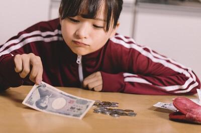 【貸金業務取扱主任者】費用を安く抑えたい受験生におすすめ講座まとめ