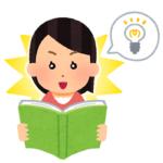 【ホームインスペクター試験】公式過去問題集おすすめポイントまとめ!合格者が教える繰り返しの回数は?