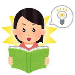 ホームインスペクター(住宅診断士)試験、合格までのスケジュールと合理的な学習法