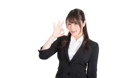 貸金業務取扱主任者からステップアップ!宅建・ビジネス法務【難易度は】